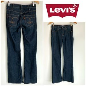 NWOT Levi's 431 Bootcut Jeans in Dark Wash